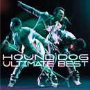 HOUND DOG ULTIMATE BEST ジャケット